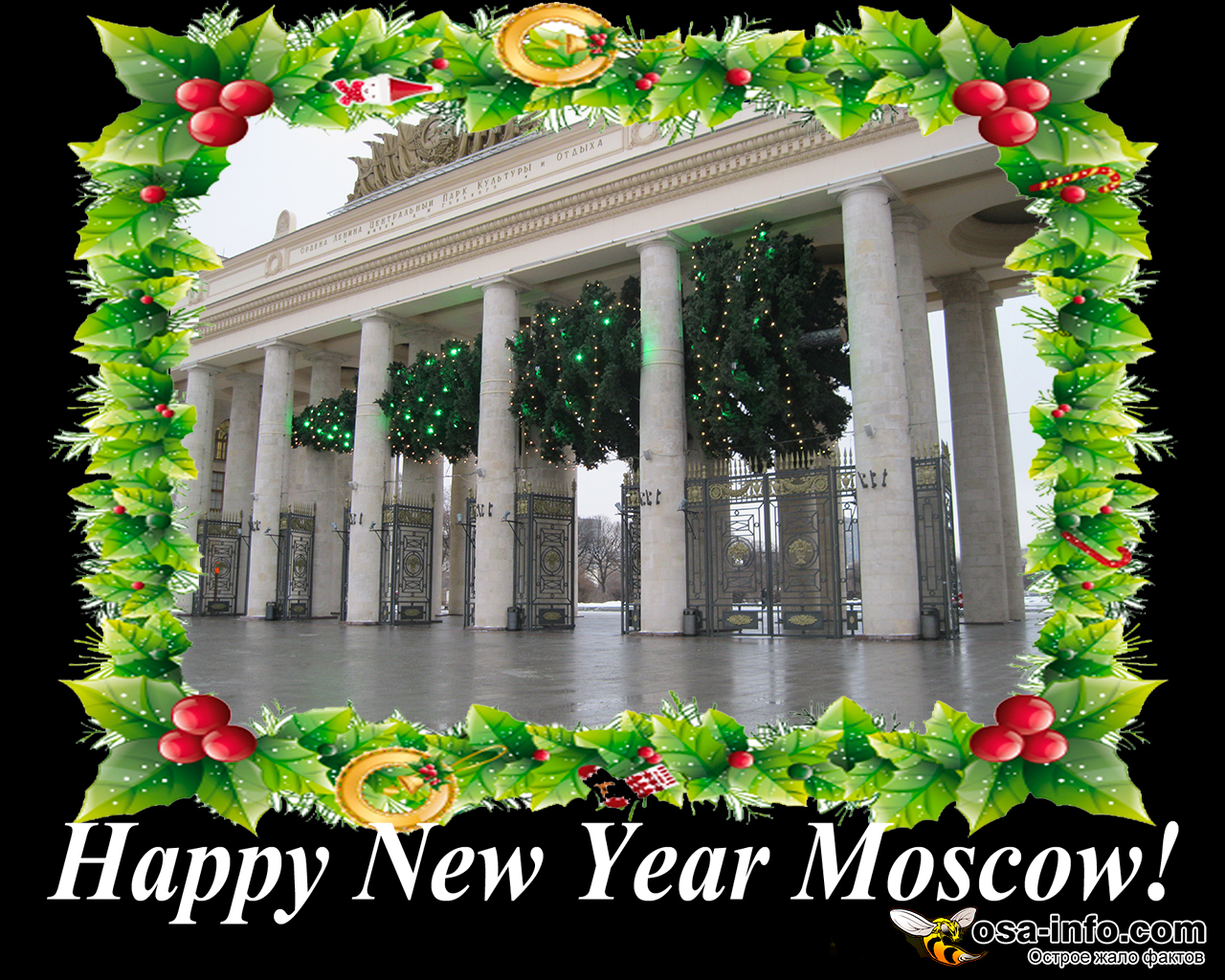 happy new year moscow